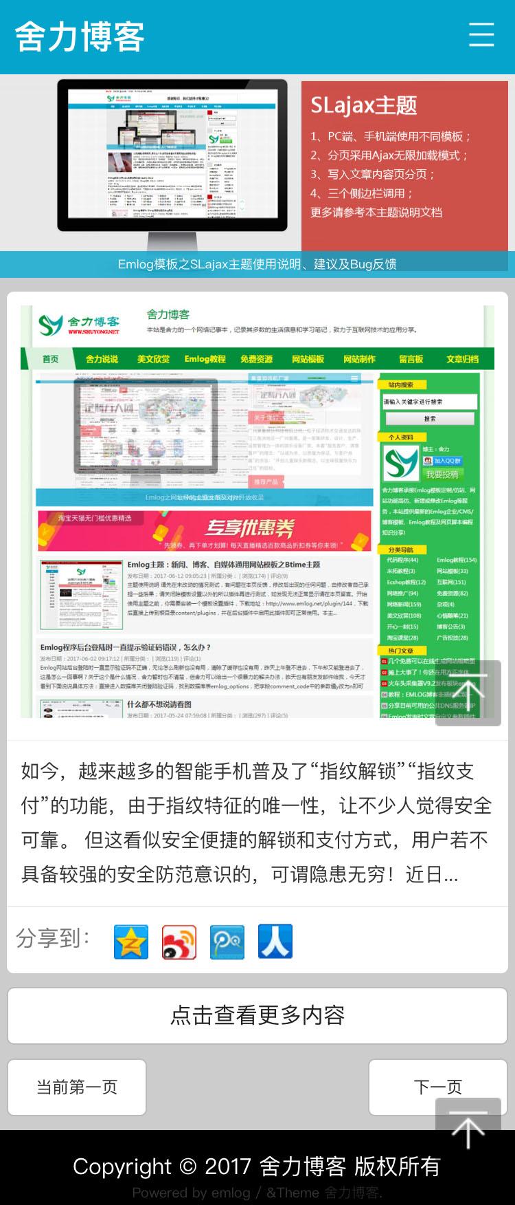 http://www.shuyong.net/957.html